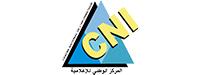 Centre National de l'Informatique
